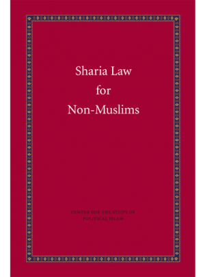 Sharia Law for Non-Muslims (50 Copies)